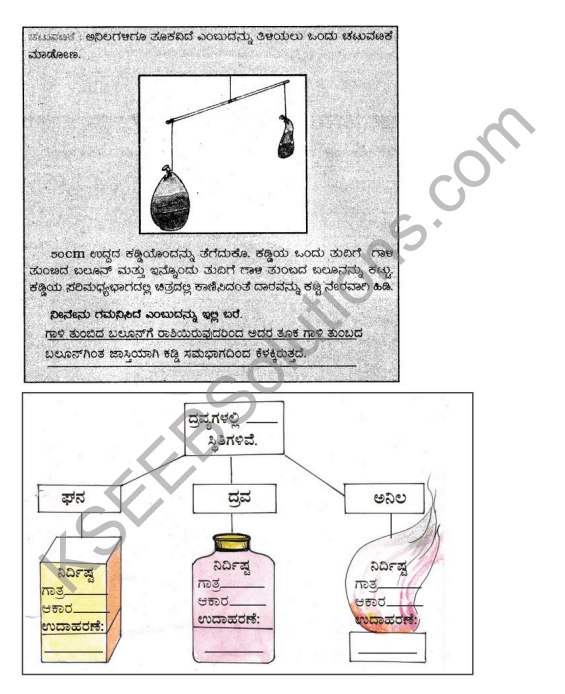 KSEEB Solutions for Class 5 EVS Chapter 11 Nature of Matter in Kannada 6