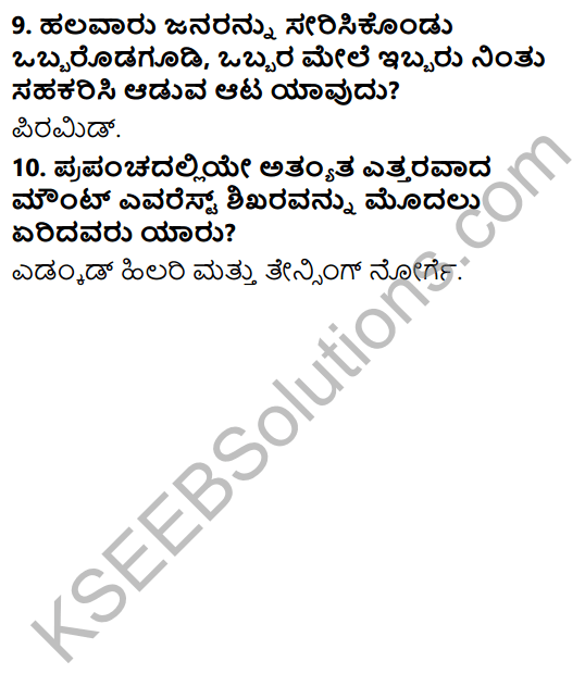 KSEEB Solutions for Class 5 EVS Chapter 4 Community Games in Kannada 8