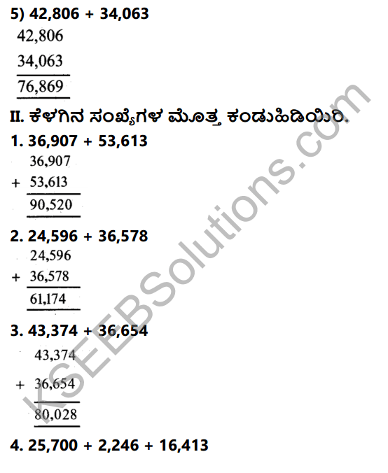 KSEEB Solutions for Class 5 Maths Chapter 2 Addition in Kannada 5