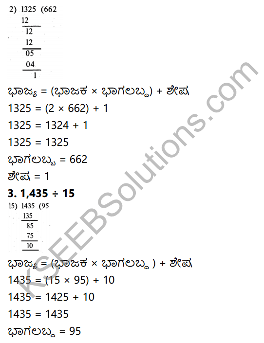 KSEEB Solutions for Class 5 Maths Chapter 2 Division in Kannada 8