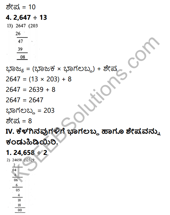KSEEB Solutions for Class 5 Maths Chapter 2 Division in Kannada 9