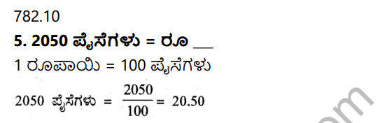 KSEEB Solutions for Class 5 Maths Chapter 4 Decimal Fractions in Kannada 5