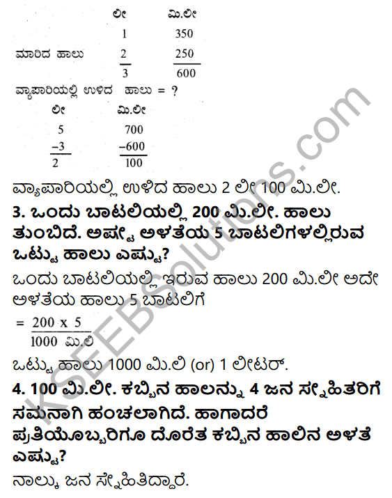 KSEEB Solutions for Class 5 Maths Chapter 6 Weight and Volume in Kannada 12