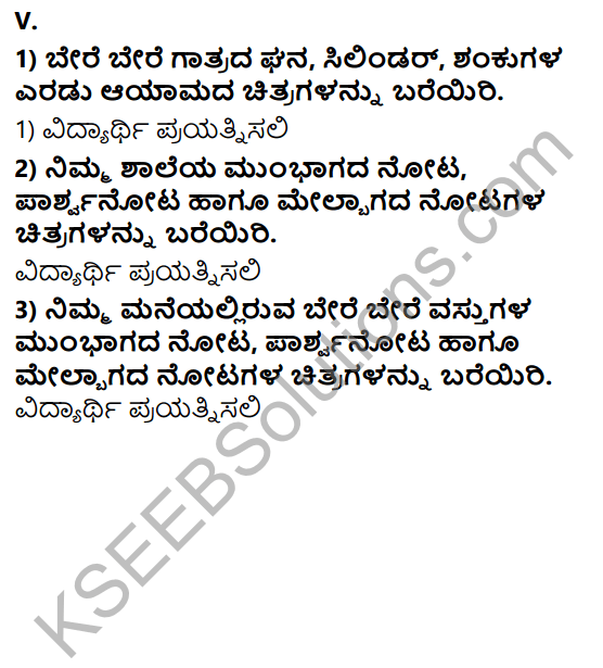 KSEEB Solutions for Class 5 Maths Chapter 9 Three Dimensional Figures in Kannada 4