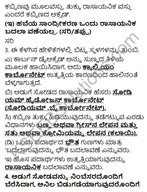 KSEEB Solutions for Class 7 Science Chapter 6 Bhauta Mattu Rasayanika Badalavanegalu 3