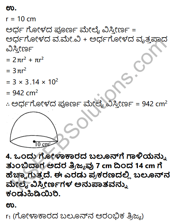 KSEEB Solutions for Class 9 Maths Chapter 13 Surface Areas and Volumes Ex 13.4 in Kannada 3