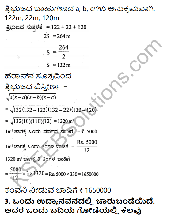 KSEEB Solutions for Class 9 Maths Chapter 8 Heron's Formula Ex 8.1 in Kannada 3