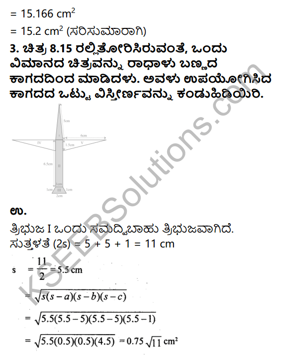 KSEEB Solutions for Class 9 Maths Chapter 8 Heron's Formula Ex 8.2 in Kannada 4