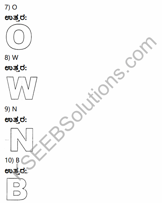 KSEEB Solutions for Class 4 Maths Chapter 16 Patterns and Symmetry in Kannada 15