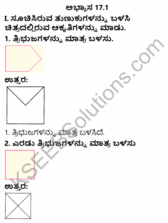 KSEEB Solutions for Class 4 Maths Chapter 17 Tangrams and Designs in Kannada 1