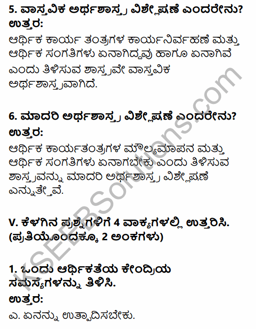 2nd PUC Economics Question Bank Chapter 1 Introduction to Micro Economics in Kannada 6