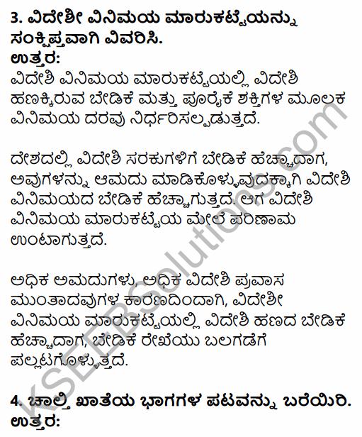 2nd PUC Economics Question Bank Chapter 12 Open Economy Macroeconomics in Kannada 12