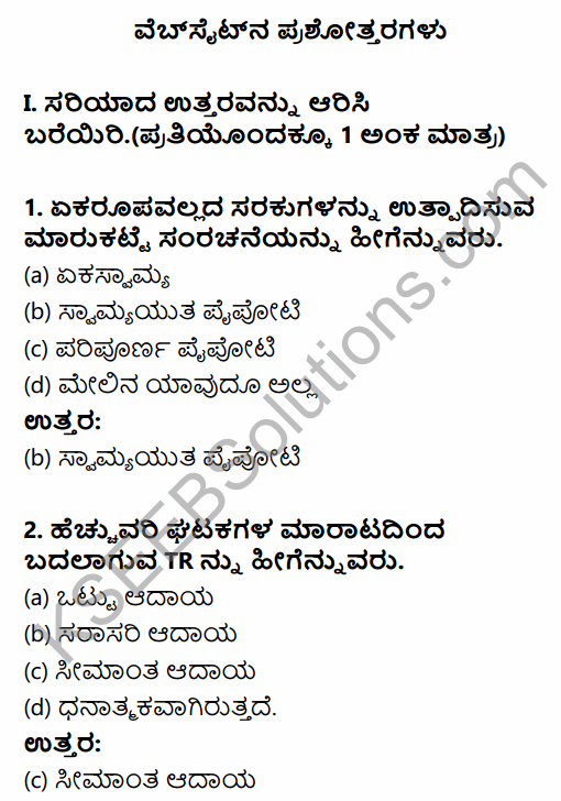2nd PUC Economics Question Bank Chapter 6 Imperfect Competitive Markets (Non-Competitive Markets) in Kannada 1