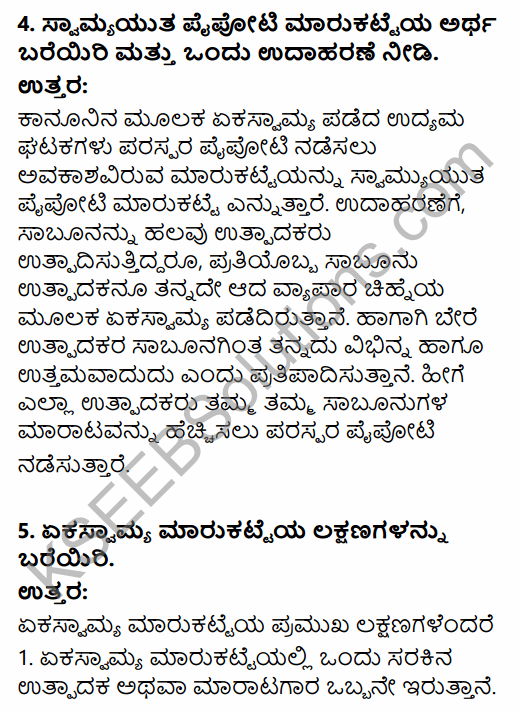 2nd PUC Economics Question Bank Chapter 6 Imperfect Competitive Markets (Non-Competitive Markets) in Kannada 8