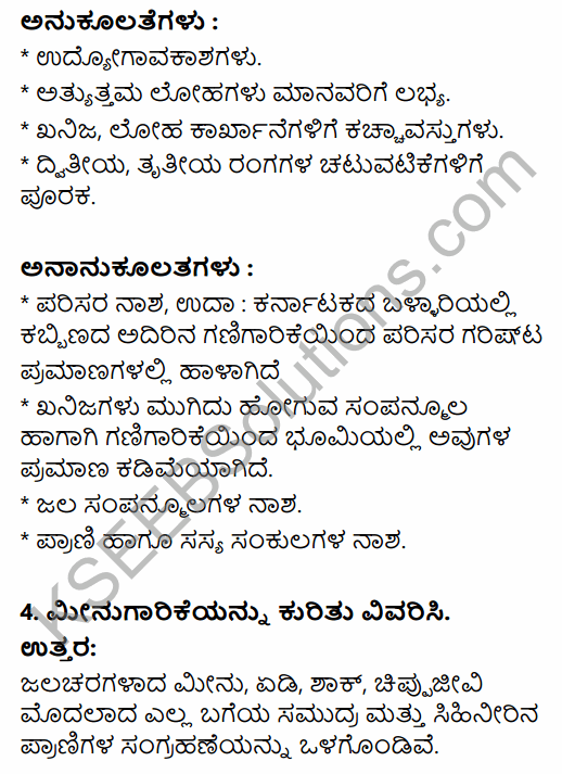 2nd PUC Geography Question Bank Chapter 3 Human Economic Activities in Kannada 12
