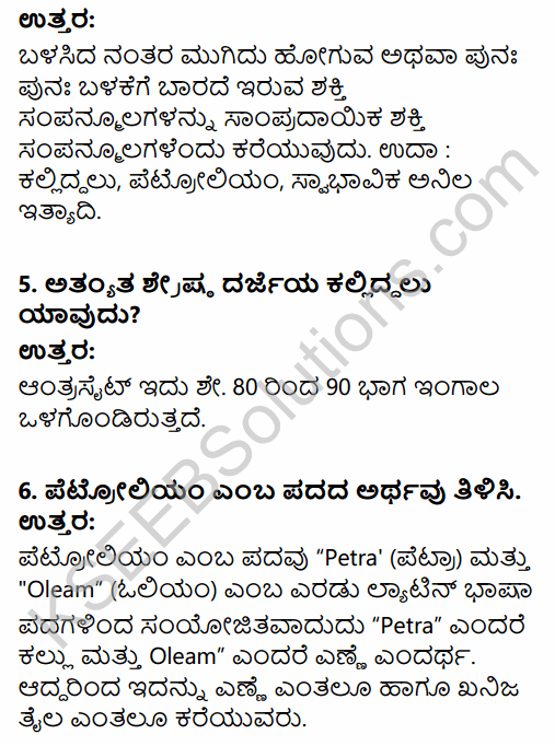2nd PUC Geography Question Bank Chapter 9 Mineral and Power Resources in Kannada 38