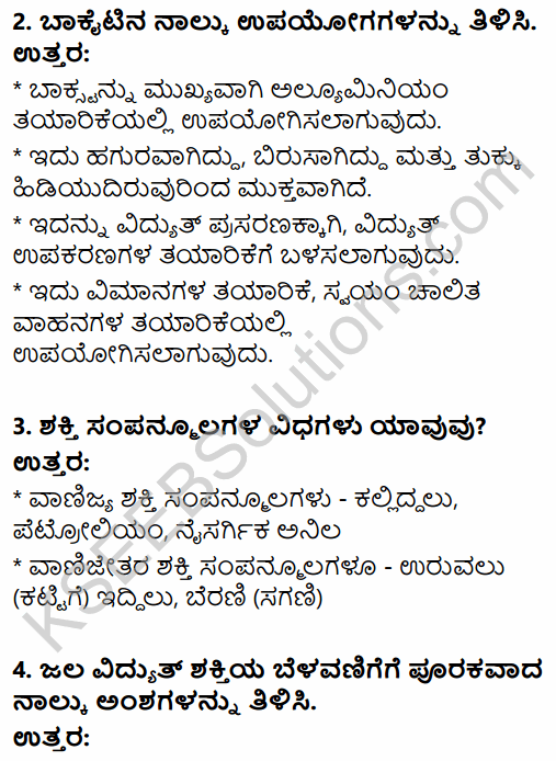 2nd PUC Geography Question Bank Chapter 9 Mineral and Power Resources in Kannada 43