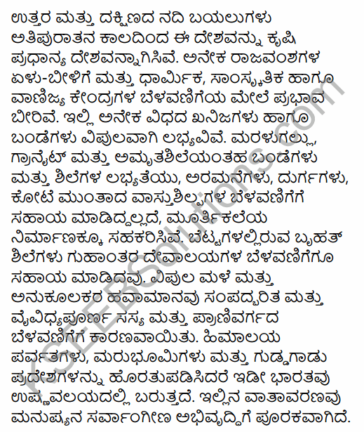 2nd PUC History Question Bank Chapter 1 Introduction in India in Kannada 14