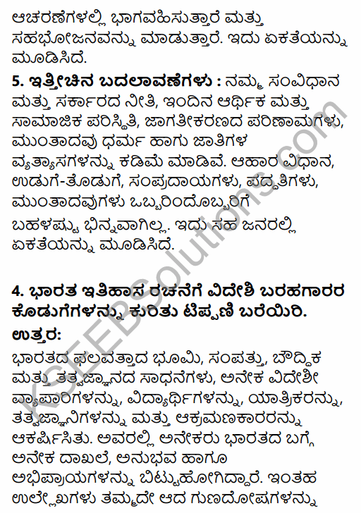 2nd PUC History Question Bank Chapter 1 Introduction in India in Kannada 23