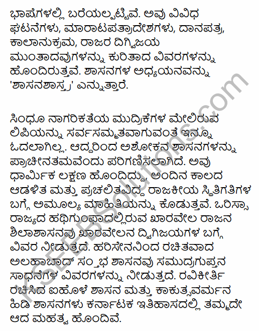 2nd PUC History Question Bank Chapter 1 Introduction in India in Kannada 30