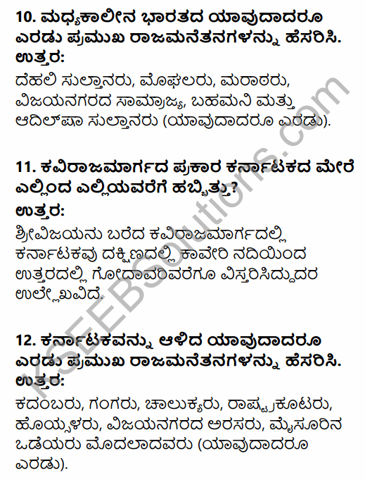 2nd PUC History Question Bank Chapter 1 Introduction in India in Kannada 6