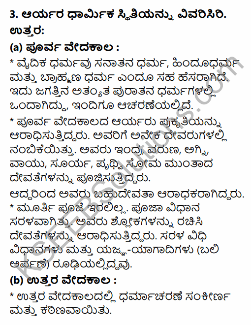 2nd PUC History Question Bank Chapter 4 Ancient Period in Kannada 11