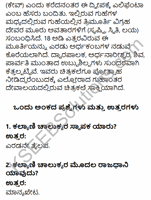 2nd PUC History Question Bank Chapter 4 Ancient Period in Kannada 134
