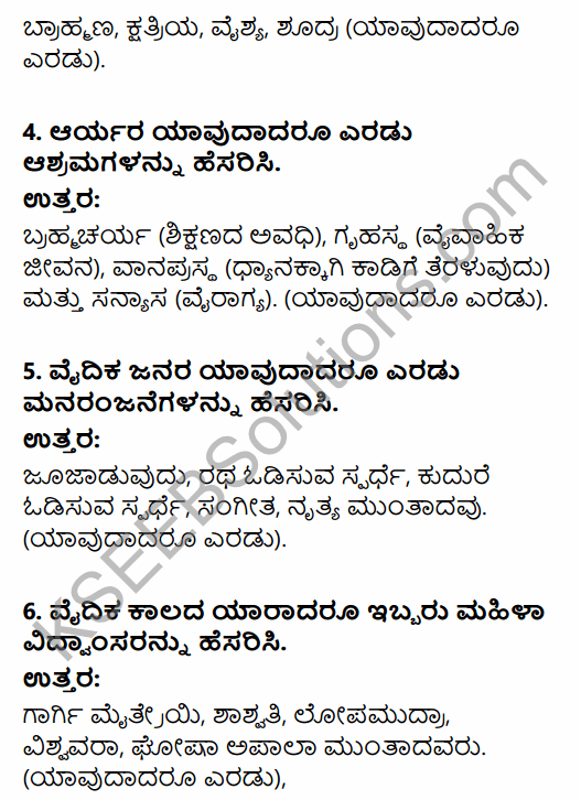 2nd PUC History Question Bank Chapter 4 Ancient Period in Kannada 4
