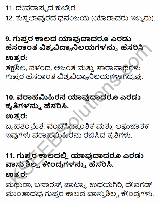 2nd PUC History Question Bank Chapter 4 Ancient Period in Kannada 75