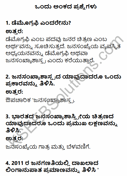 2nd PUC Sociology Question Bank Chapter 1 Making of Indian Society and Demography in Kannada 1