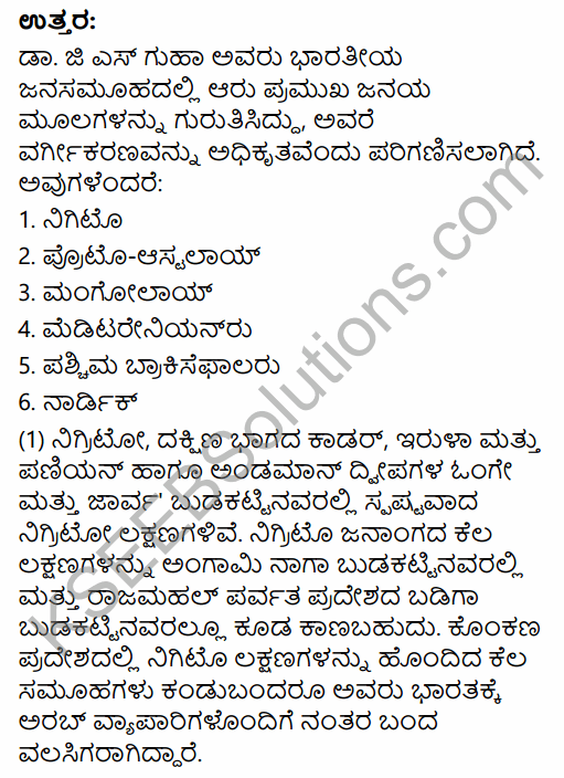 2nd PUC Sociology Question Bank Chapter 1 Making of Indian Society and Demography in Kannada 20
