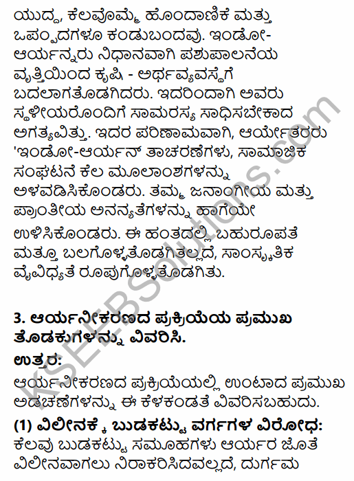2nd PUC Sociology Question Bank Chapter 1 Making of Indian Society and Demography in Kannada 24