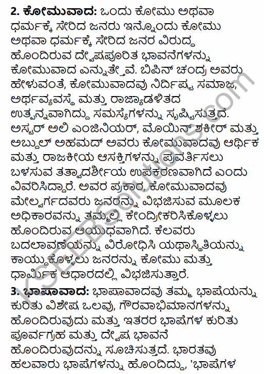 2nd PUC Sociology Question Bank Chapter 1 Making of Indian Society and Demography in Kannada 34