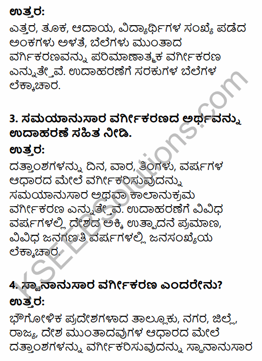 1st PUC Economics Question Bank Chapter 4 Presentation of Data in Kannada 15
