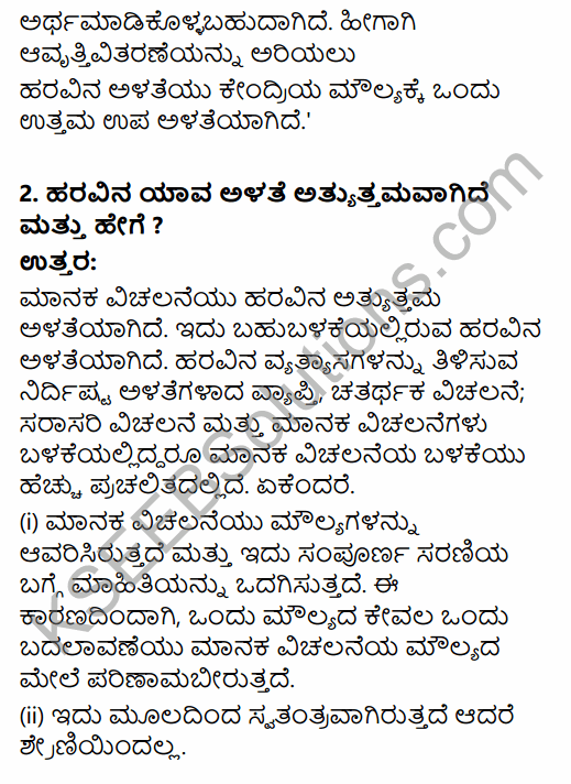1st PUC Economics Question Bank Chapter 6 Measures of Dispersion in Kannada 2