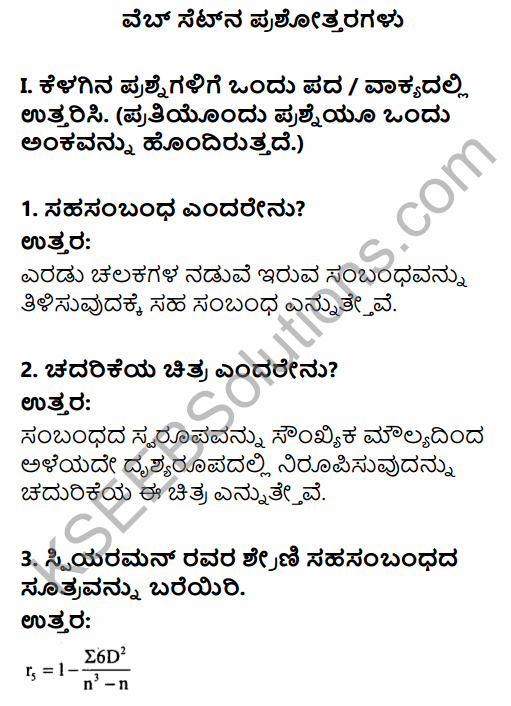 1st PUC Economics Question Bank Chapter 7 Correlation in Kannada 13