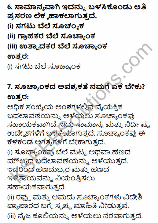 1st PUC Economics Question Bank Chapter 8 Index Numbers in Kannada 3