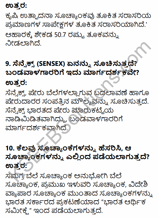 1st PUC Economics Question Bank Chapter 8 Index Numbers in Kannada 30