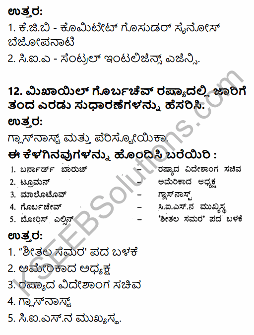 1st PUC History Question Bank Chapter 11 Contemporary World in Kannada 12