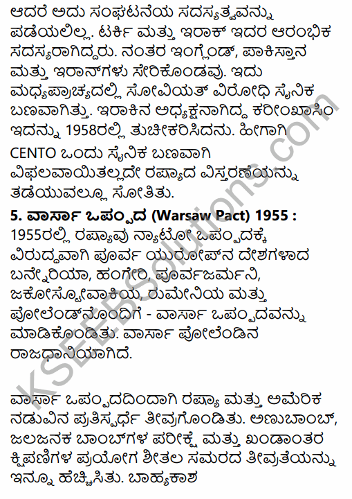 1st PUC History Question Bank Chapter 11 Contemporary World in Kannada 35