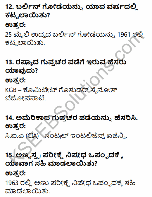 1st PUC History Question Bank Chapter 11 Contemporary World in Kannada 4