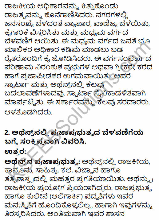 1st PUC History Question Bank Chapter 4 Establishment of Greek and Roman Empires - Contributions in Kannada 12