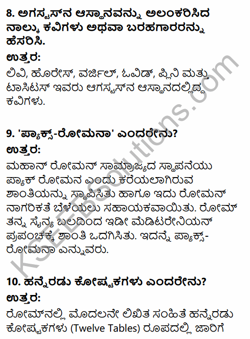 1st PUC History Question Bank Chapter 4 Establishment of Greek and Roman Empires - Contributions in Kannada 40