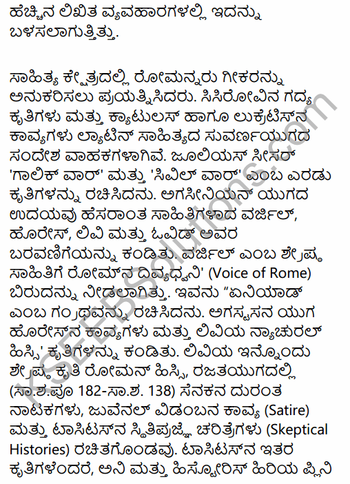 1st PUC History Question Bank Chapter 4 Establishment of Greek and Roman Empires - Contributions in Kannada 64