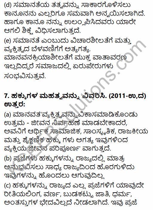 1st PUC Political Science Question Bank Chapter 3 Basic Political Concepts in Kannada 19