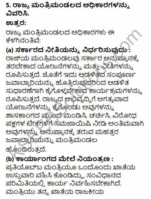 1st PUC Political Science Question Bank Chapter 7 Executive in Kannada 26