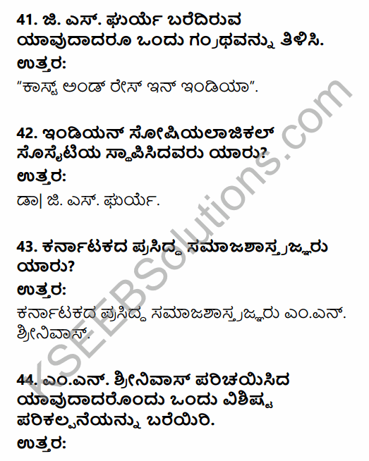 1st PUC Sociology Question Bank Chapter 1 Nature of Sociology in Kannada 13