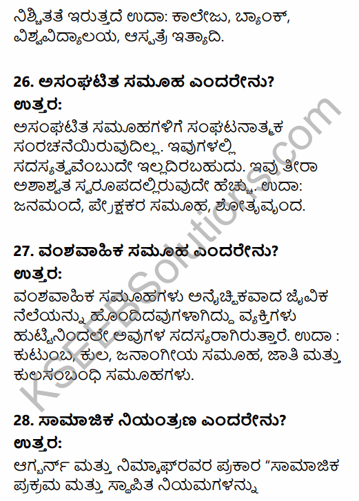 1st PUC Sociology Question Bank Chapter 2 Basic Concepts in Kannada 21