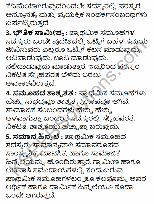 1st PUC Sociology Question Bank Chapter 2 Basic Concepts in Kannada 52