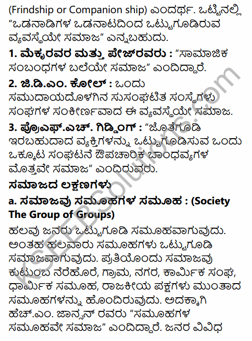 1st PUC Sociology Question Bank Chapter 2 Basic Concepts in Kannada 62